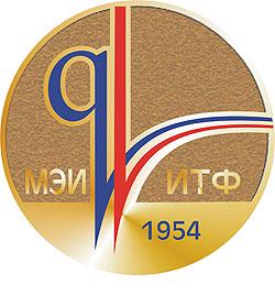 Московский энергетический институт - Wikiwand | 268x250